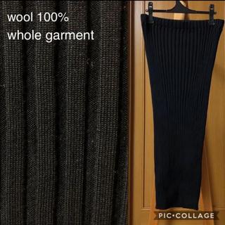 クリスチャンディオール(Christian Dior)のクーポン 古着 ホールガーメント リブニット ロングスカート 黒(ロングスカート)