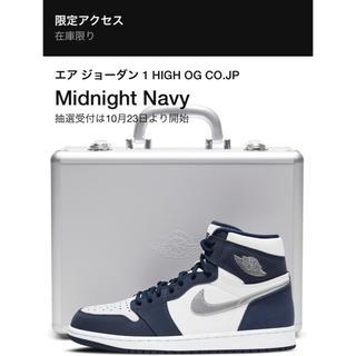 """ナイキ(NIKE)のNIKE AIR JORDAN 1 midnight navy """"CO.JP""""(スニーカー)"""
