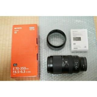 SONY - SONY E 70-350mm F4.5-6.3 G OCC