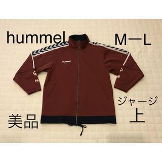ヒュンメル(hummel)のhummel  ジャージ 上 M-L 美品 サッカー フットサル 格安(ジャージ)
