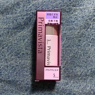 Primavista - プリマヴィスタ 皮脂くずれ防止 化粧下地 SPF20