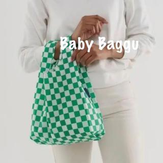 Ron Herman - 【新品未使用】BAGGU バグー baby  グリーン チェッカーボード
