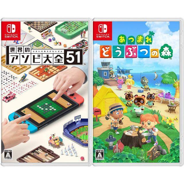 Nintendo Switch(ニンテンドースイッチ)の【新品未開封】 Nintendo Switch ソフト 2点セット エンタメ/ホビーのゲームソフト/ゲーム機本体(家庭用ゲームソフト)の商品写真