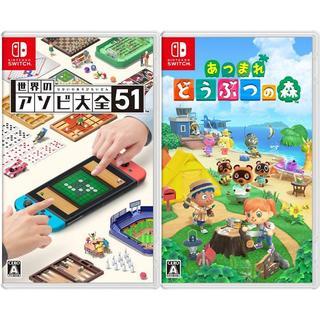 Nintendo Switch - 【新品未開封】 Nintendo Switch ソフト 2点セット