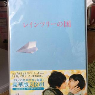 キスマイフットツー(Kis-My-Ft2)のレインツリーの国(日本映画)