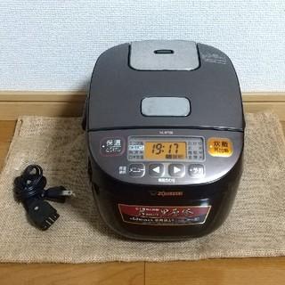 象印 - ZOJIRUSHI マイコン炊飯ジャー 極め炊き NT-BT05型
