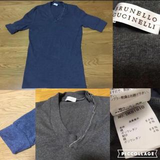 ブルネロクチネリ(BRUNELLO CUCINELLI)のクーポン発行中 美品 クチネリ デザインニット 半袖 グレー(ニット/セーター)