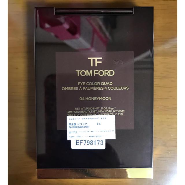 TOM FORD(トムフォード)のトムフォード アイ カラー クォード 04 ハネムーン コスメ/美容のベースメイク/化粧品(アイシャドウ)の商品写真