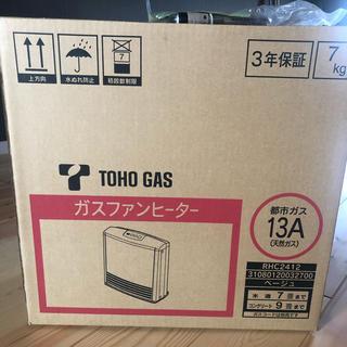 トウホウ(東邦)のキタムラ様専用 東邦ガス ガスファンヒーター 新品未開封 RHC2412(ファンヒーター)