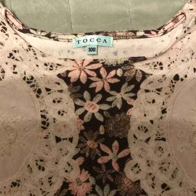 TOCCA(トッカ)のトッカ ワンピース 100  騙し絵 キッズ/ベビー/マタニティのキッズ服女の子用(90cm~)(ワンピース)の商品写真