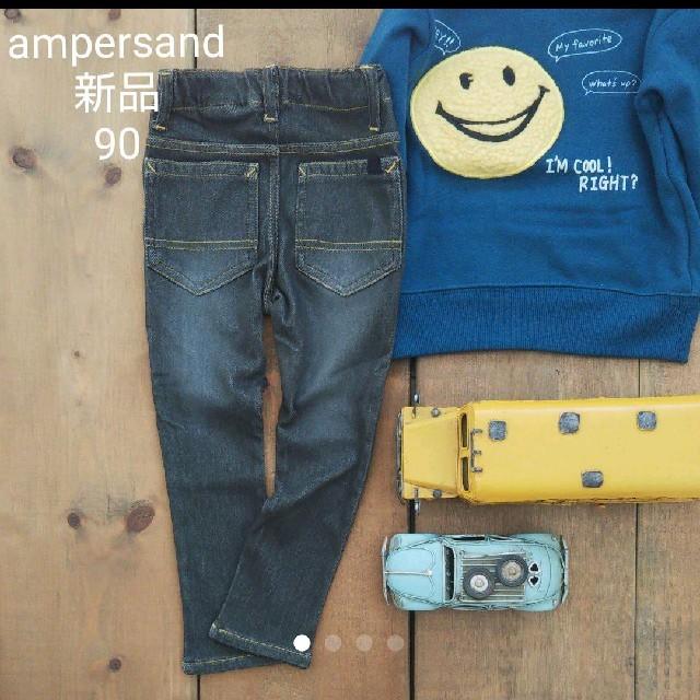 ampersand(アンパサンド)の新品 90センチ AMPERSAND スキニー カット パンツ レギンス カーキ キッズ/ベビー/マタニティのキッズ服男の子用(90cm~)(パンツ/スパッツ)の商品写真