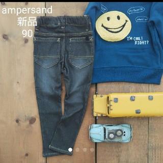 ampersand - 新品 90センチ AMPERSAND スキニー カット パンツ レギンス カーキ