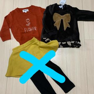 マーキーズ(MARKEY'S)のはる様専用 マーキーズ 秋冬服セット 新品未使用あり(ニット)