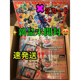 Nintendo Switch - マリオカートライブホームサーキット マリオセット スイッチ本体 switch本体