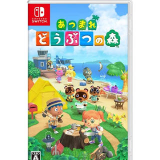 Nintendo Switch - あつまれどうぶつの森 ソフト