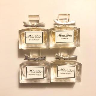 Dior - Dior  ミニ香水 セット 5ml×4