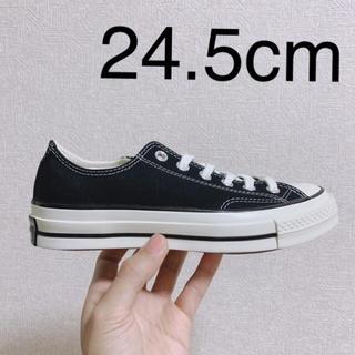 コンバース(CONVERSE)の24.5cm★黒CONVERSEチャックテイラー新品正規品ct70(スニーカー)