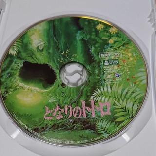 ジブリ(ジブリ)の【新品未再生】となりのトトロ('88 特典DVDのみ(キッズ/ファミリー)