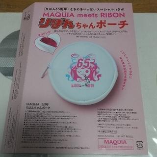 集英社 - MAQUIA マキア 12月号付録  リボンちゃんポーチ ジルスチュアートリップ