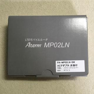エヌイーシー(NEC)のAterm MP02LN Rakuten UN-LIMITED対応(PC周辺機器)