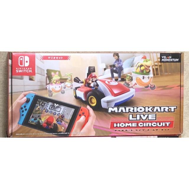 Nintendo Switch(ニンテンドースイッチ)の任天堂Switch マリオカートライブ ホームサーキット エンタメ/ホビーのゲームソフト/ゲーム機本体(家庭用ゲームソフト)の商品写真
