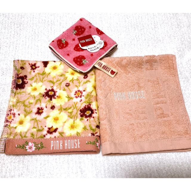 PINK HOUSE(ピンクハウス)のピンクハウス タオル ハンカチ ハンドタオル 新品 PINKHOUSE レディースのファッション小物(ハンカチ)の商品写真