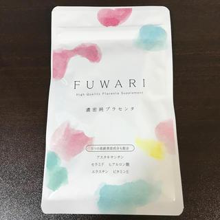 FUWARI 濃密純プラセンタ【送料込み】
