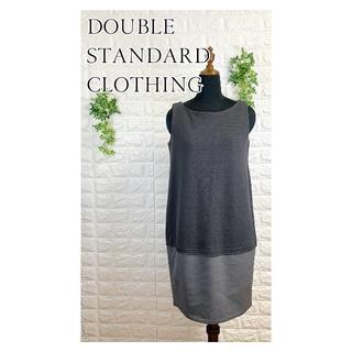 ダブルスタンダードクロージング(DOUBLE STANDARD CLOTHING)の096 ダブルスタンダードクロージング ベロア ワンピース ノースリーブ 美品(ひざ丈ワンピース)