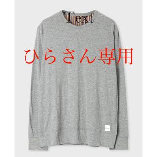 ポールスミス(Paul Smith)のポールスミス メンズコットン天竺 3点セット(Tシャツ/カットソー(七分/長袖))