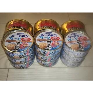 缶詰め 詰め合わせ(缶詰/瓶詰)