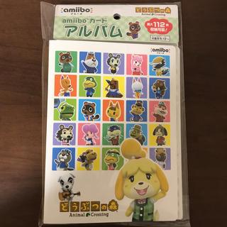 ニンテンドースイッチ(Nintendo Switch)のあつまれどうぶつの森 amiiboカードアルバム (その他)