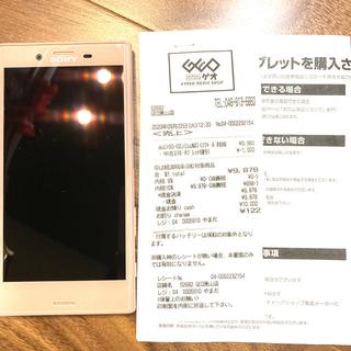 Xperia - ドコモ スマートフォン Xperia X Compact SO-02J ピンク