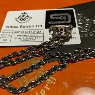 ガボール(Gabor)のガボール50センチネックレス本物(ネックレス)