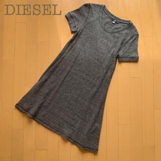 DIESEL - DIESEL(ディーゼル)コットンウールワンピース ボーダー グレー ネイビー