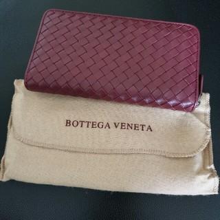 ボッテガヴェネタ(Bottega Veneta)の値下げする ボッテガヴェネタ 長財布(長財布)