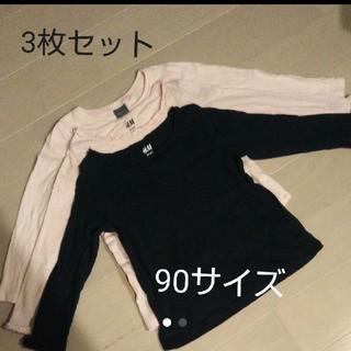NEXT - 3枚セット 長袖ロンT next H&M