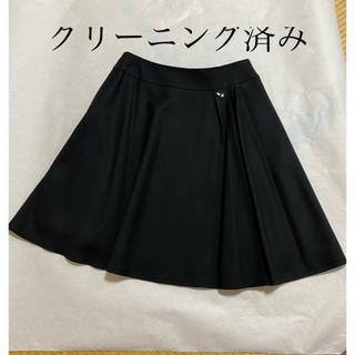 M'S GRACY - 最終価格フレアスカート