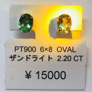 E-57188 PT900 ピアス ザンドライト OVAL AANI アニ