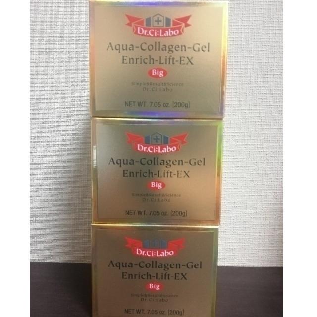 Dr.Ci Labo(ドクターシーラボ)の激安 ドクターシーラボ アクアコラーゲンゲル エンリッチリフトEX200g×3個 コスメ/美容のスキンケア/基礎化粧品(オールインワン化粧品)の商品写真
