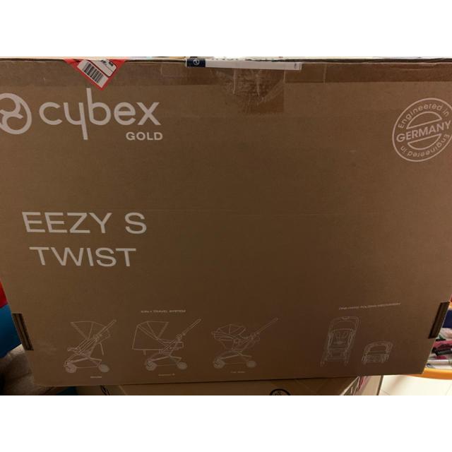 cybex(サイベックス)のcybex サイベックス イージーS ツイスト ベビーカー キッズ/ベビー/マタニティの外出/移動用品(ベビーカー/バギー)の商品写真