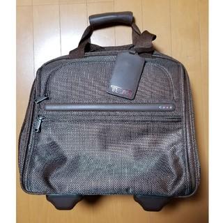 トゥミ(TUMI)のTUMIキャリーバッグ本物(トラベルバッグ/スーツケース)