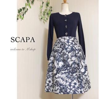 スキャパ(SCAPA)のSCAPA ◆ パイピングジャガード スカート ◆(ひざ丈スカート)