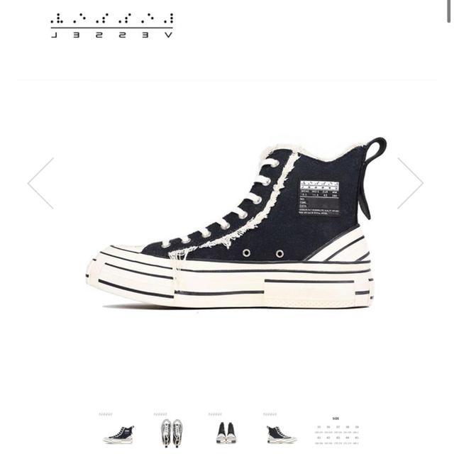 PEACEMINUSONE(ピースマイナスワン)のxvessel ヴェゼル ジードラゴン着用 BTSホソク着用 メンズの靴/シューズ(スニーカー)の商品写真