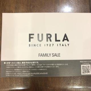 フルラ(Furla)のフルラ ファミリーセール(ショッピング)