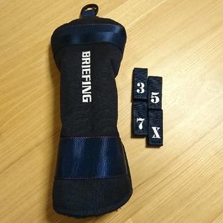 BRIEFING - ブリーフィングゴルフ Bシリーズ フェアウェイウッドカバー NAVY
