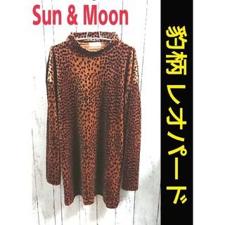 アートコレクション(Art Collection)のSun&Moon 豹柄 レオパード ベロア ニット ロングスリーブ トップス(ニット/セーター)