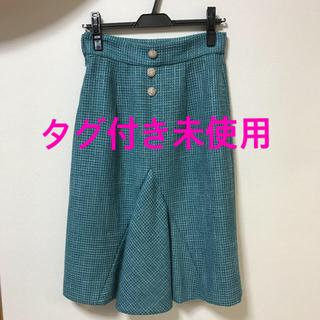 31 Sons de mode - トランテアン ソン ドゥ モード カラーツイードタイトスカート