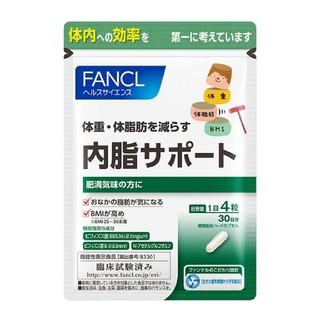 FANCL - ないしサポート ☆30日分  120粒×1袋