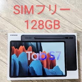 SAMSUNG - galaxy tab s7 SIMフリーLTE 128GB
