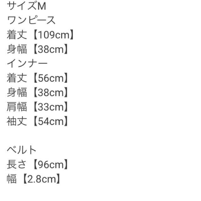 GRL(グレイル)の新品タグ付き♡ワンピースセット レディースのワンピース(ひざ丈ワンピース)の商品写真